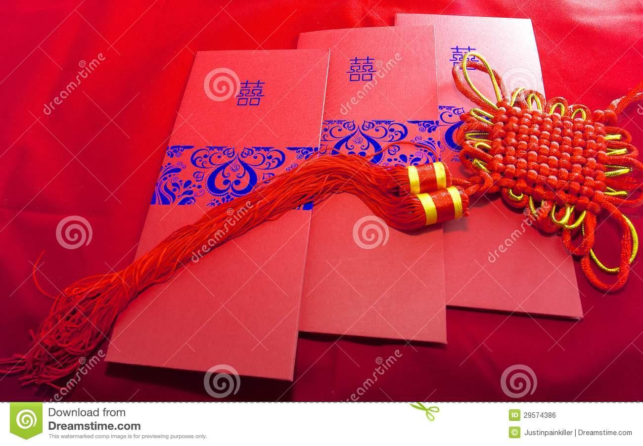 Wedding Invitation Card And Lucky Knot Stock Photo - Image of ...
