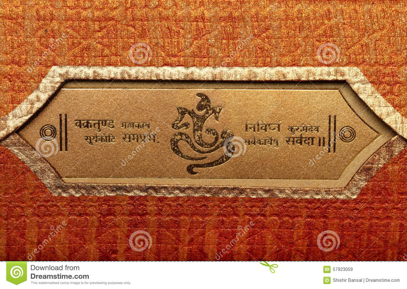 40+ [ Lord Ganesha Pictures For Wedding Invitation Choice Image Party Lord Ganesha Pictures For ...