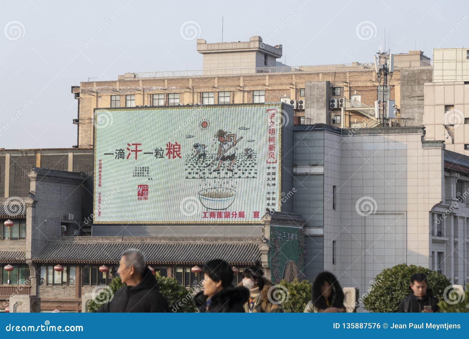 Weergeven van een aanplakbord binnen de stad in van Xian - Imagen
