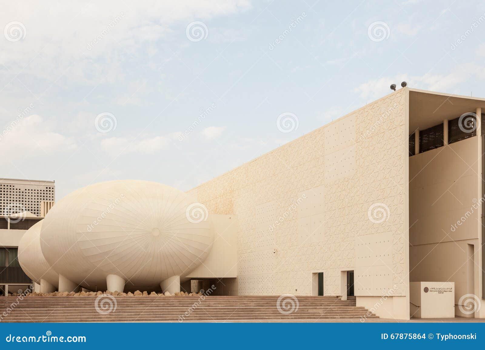 Weill康奈尔山东医学院在多哈,卡塔尔