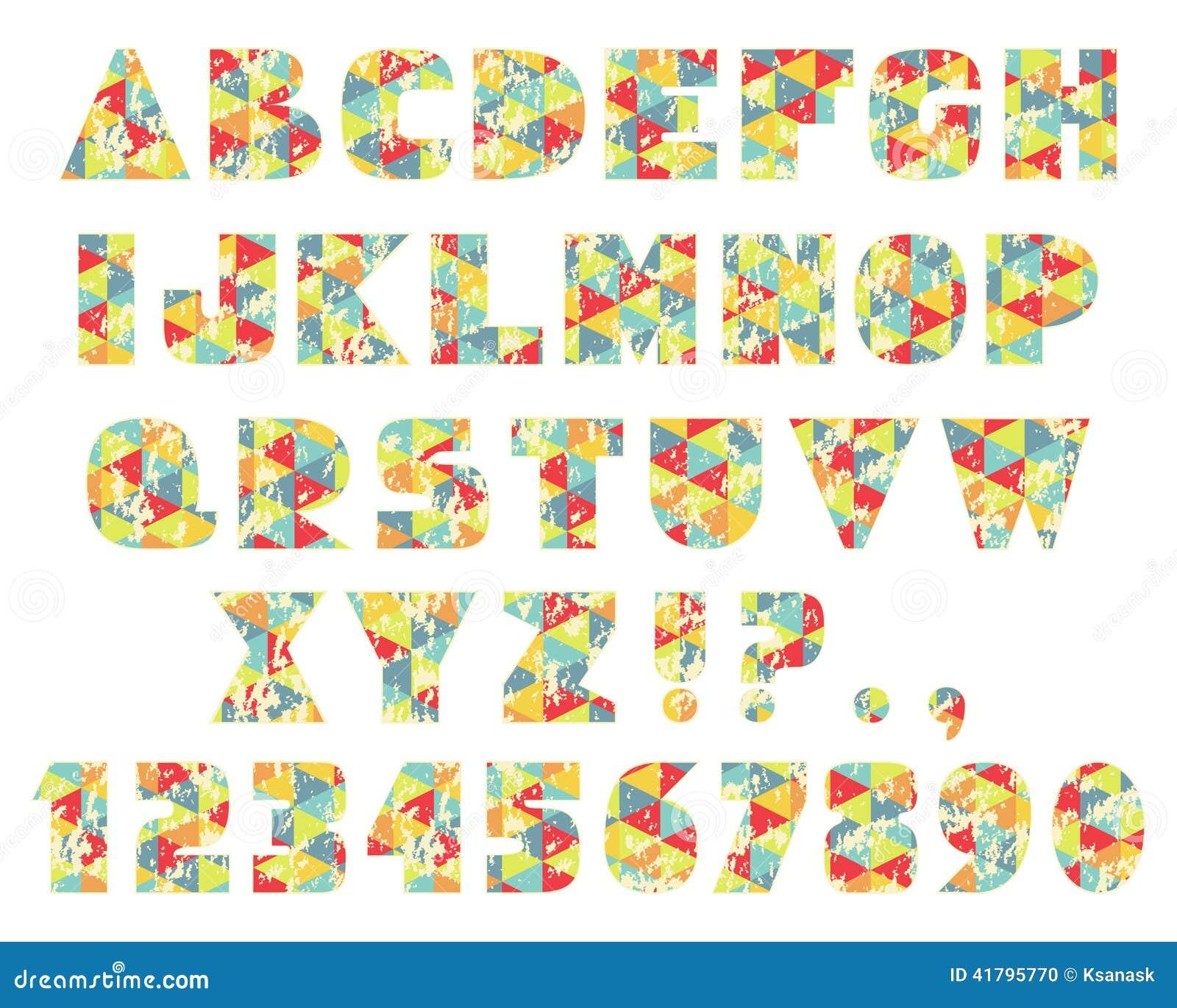 Bubble Letter S Pixel