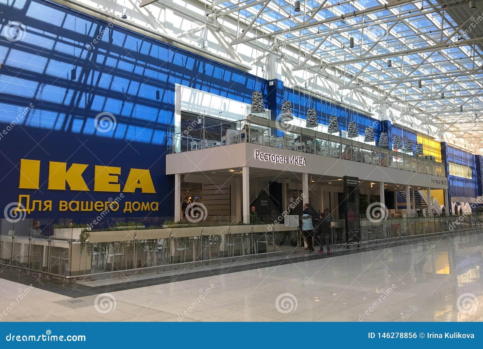 Wejście IKEA restauracja wśrodku centrum handlowego MEGIEJ