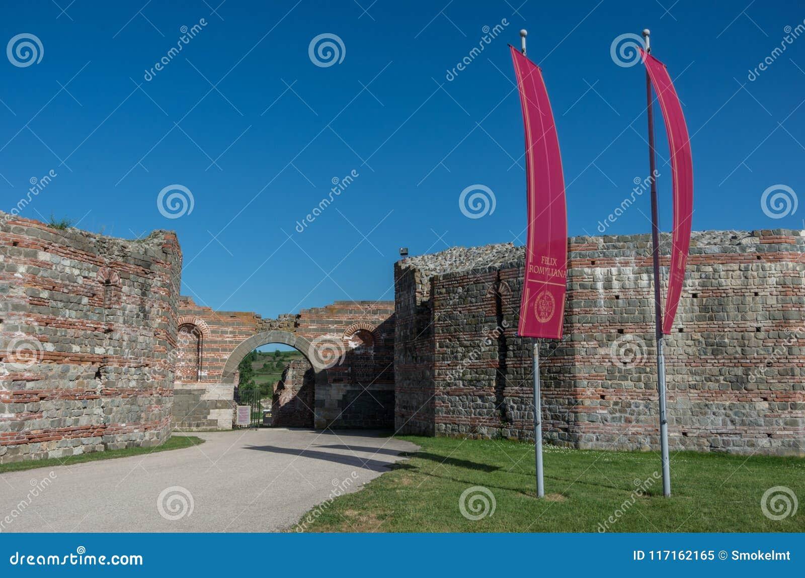 Wejściowa brama Felix Romuliana, antyczny Romański cesarz Galerius