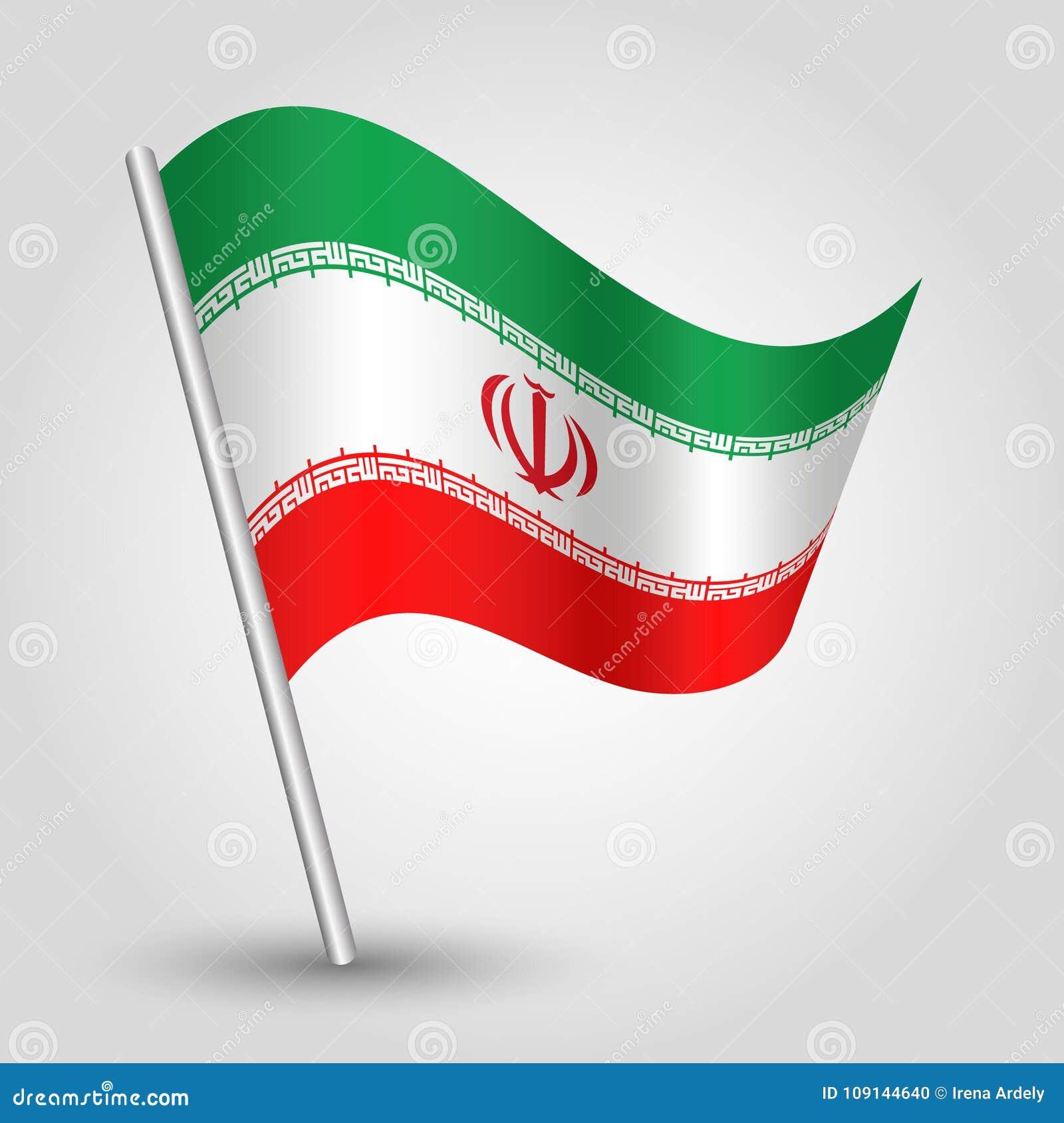 Wektorowa falowanie trójboka irańczyka flaga na nachylającym srebnym słupie - ikony islamska Iran z metalu kijem republika