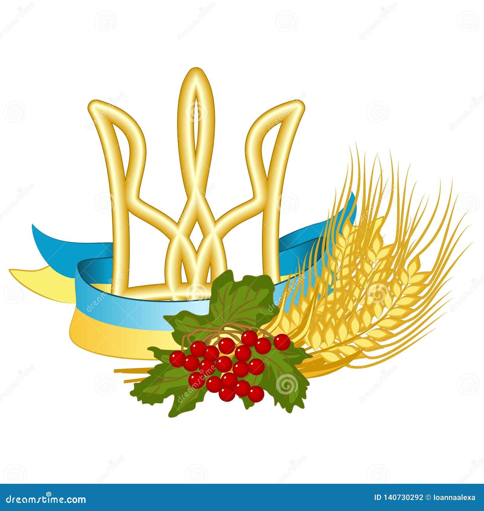 Wektorowi symbole Ukraina: Tryzub Trident jest żakietem ręki viburnum i banatka Ukraina, flagi państowowej, Kalyna, kolorowy