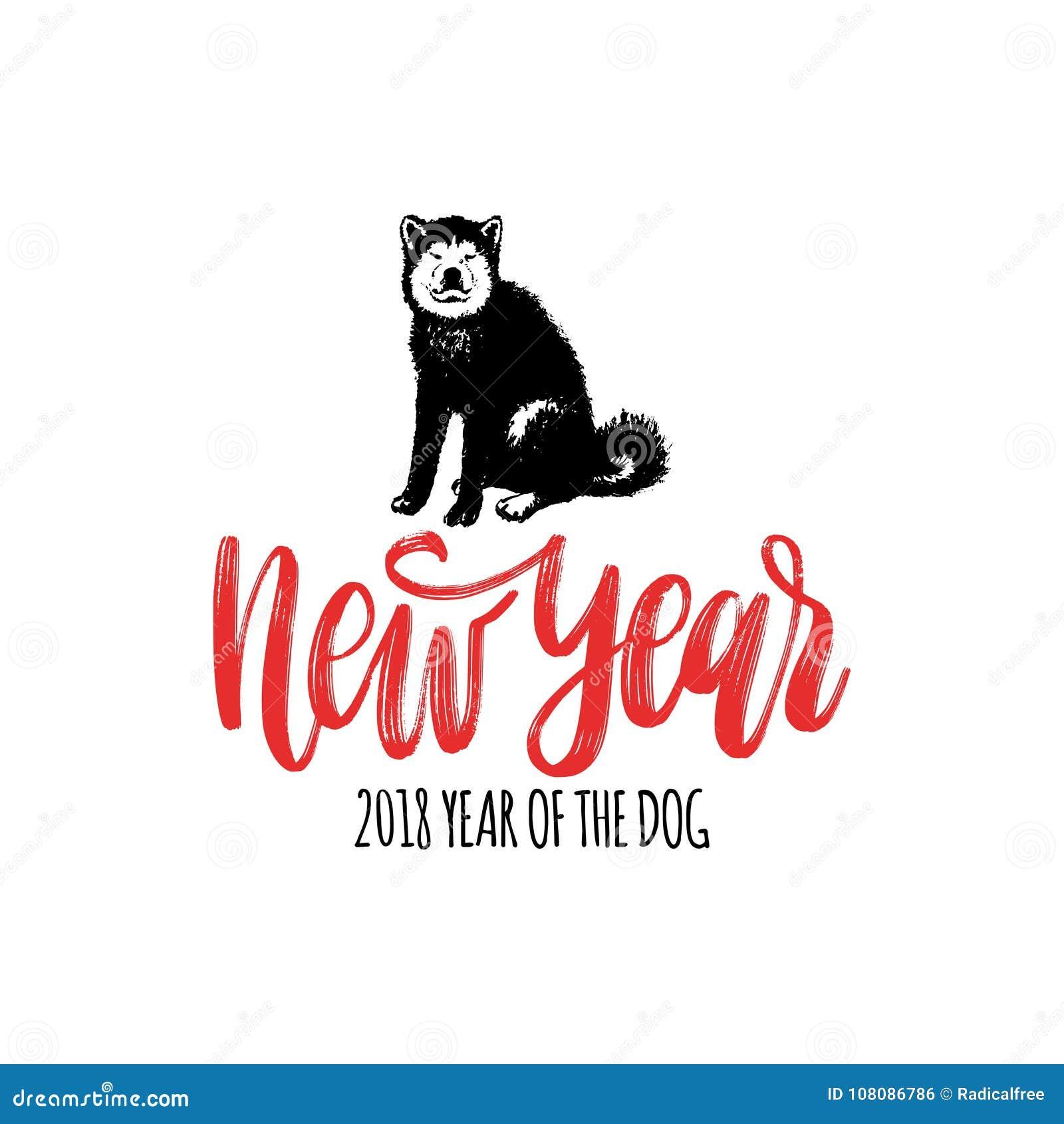 Wektorowy Chiński nowy rok ręki literowanie z psią ilustracją Wschodni kalendarzowi symbole
