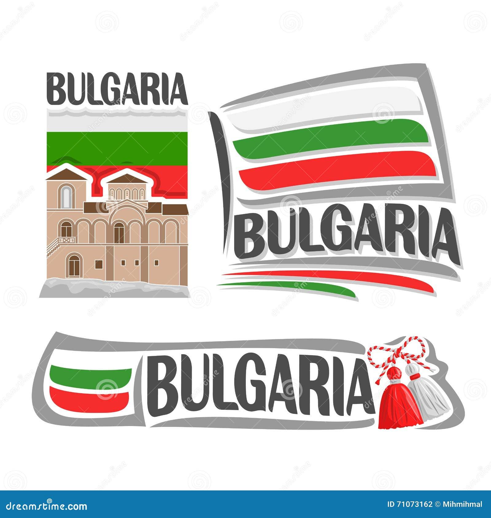 Wektorowy logo dla Bułgaria