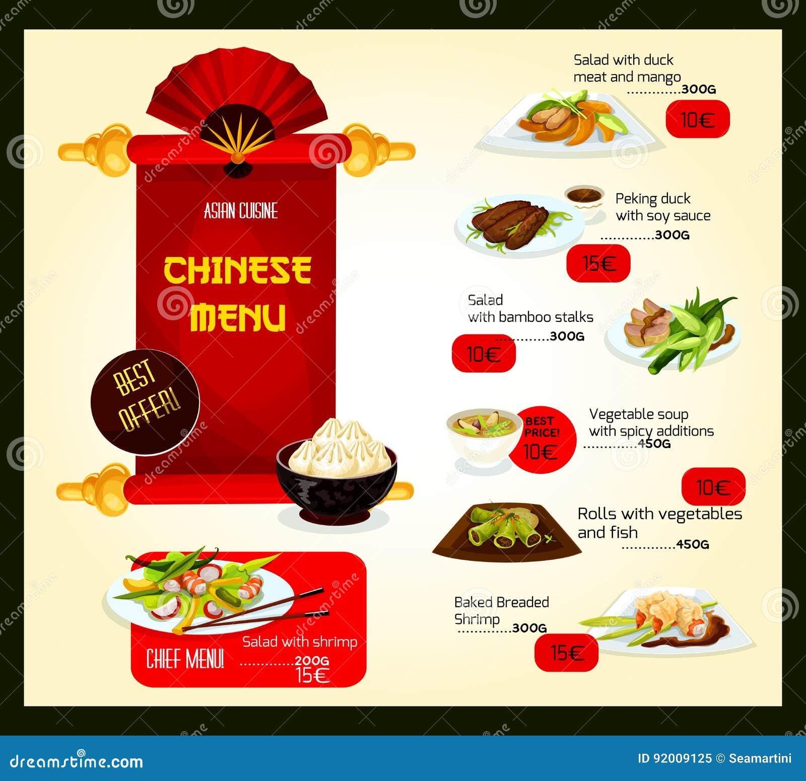 Wektorowy Menu Szablon Chińska Kuchni Restauracja Ilustracja