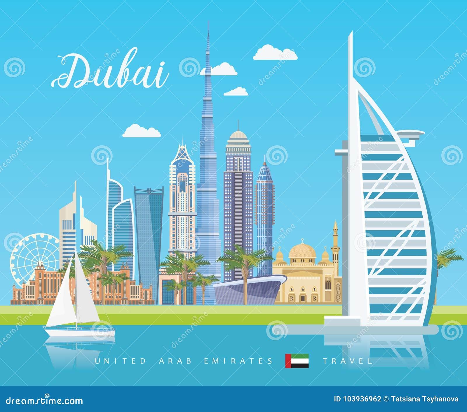 Wektorowy Podróż Plakat Zjednoczone Emiraty Arabskie Dubaj 1 Lotu