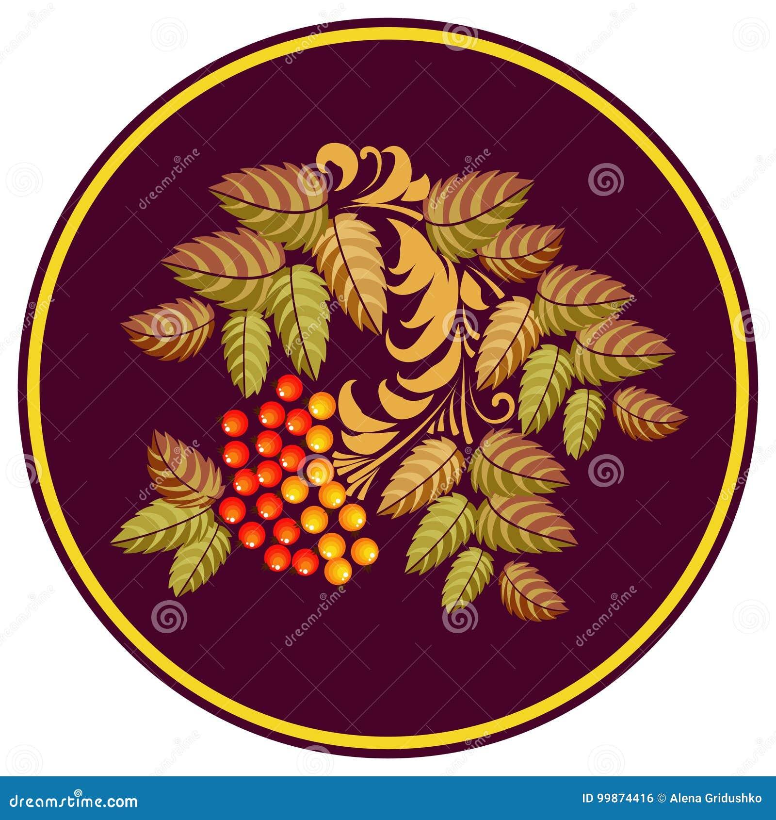 Wektorowy Rosyjski Etniczny ornament Rosjanin stylowa dekoracja i projekta element