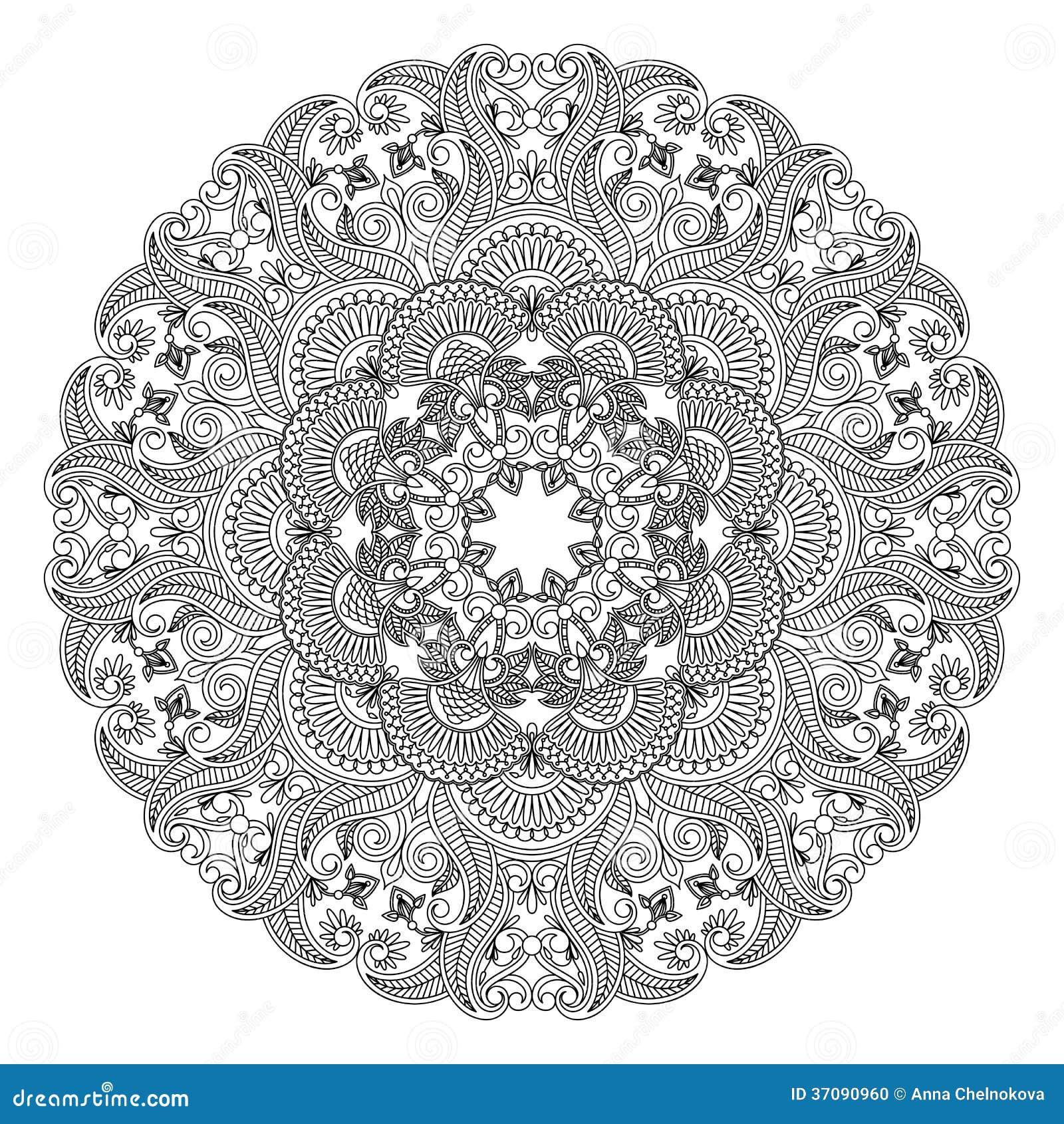 Download Wektorowy round ornament. ilustracja wektor. Ilustracja złożonej z ozdobny - 37090960