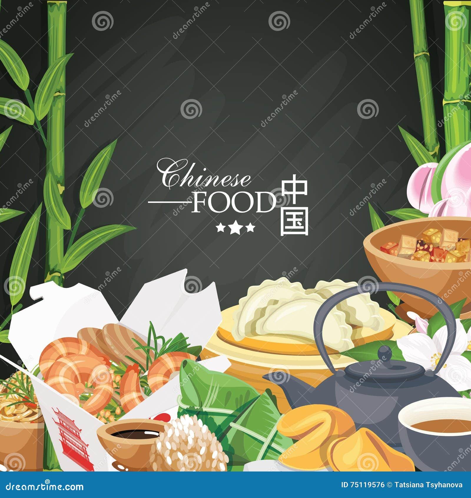 Wektorowy ustawiający z chińskim jedzeniem azjata rama Chińskie ulicy, restauracyjnych lub domowej roboty karmowe ilustracje dla