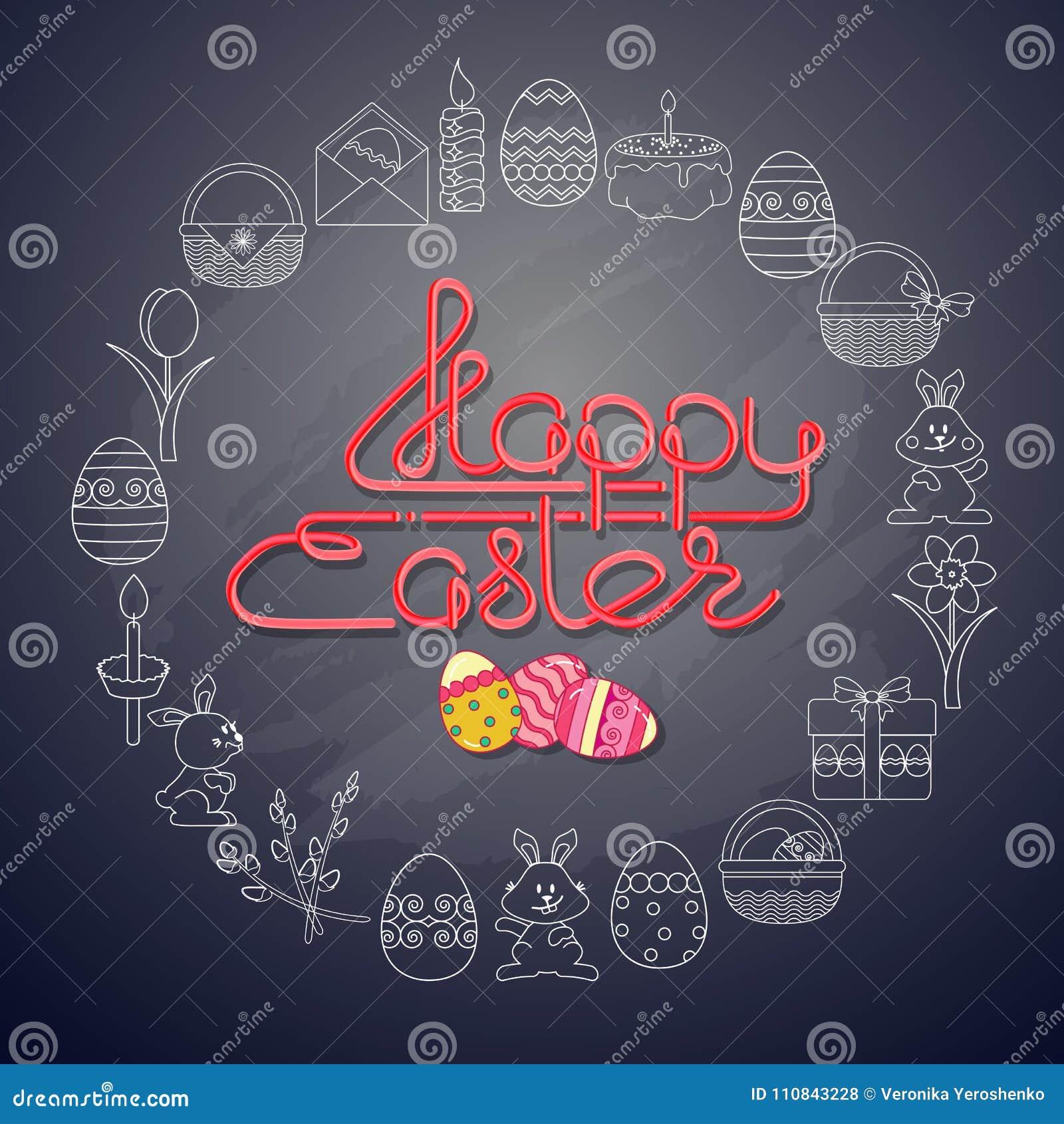 Wektorowy Wielkanocny kartka z pozdrowieniami