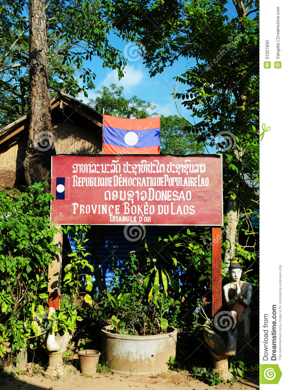 Welcome to Laos sign