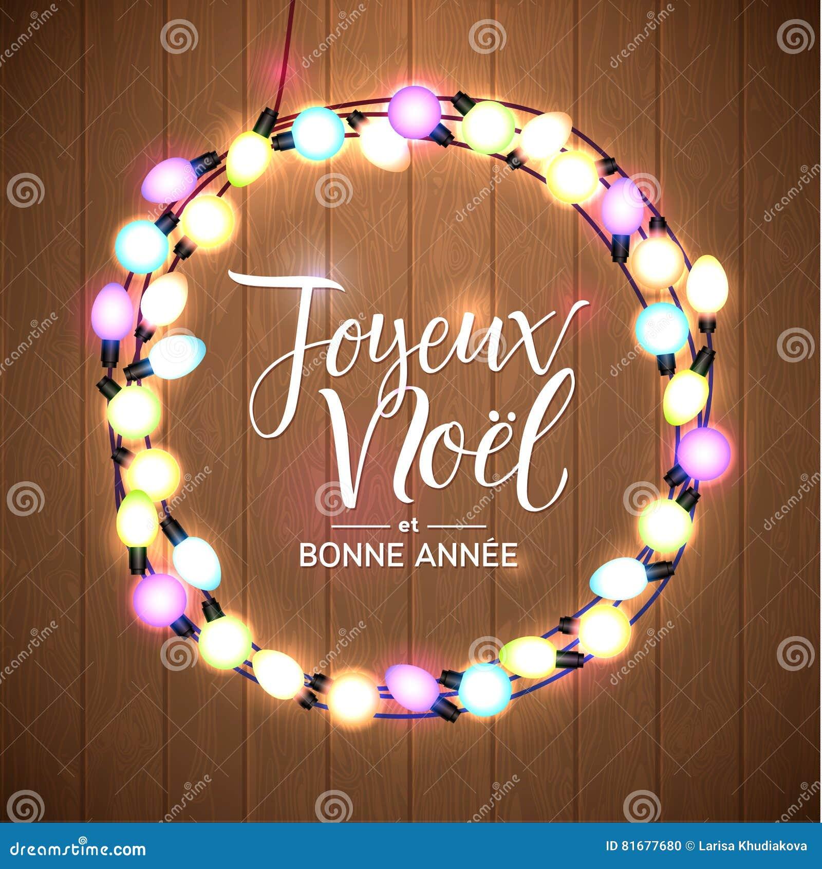 Wesoło boże narodzenia i Szczęśliwy nowy rok francuski język Rozjarzony bożonarodzeniowe światła wianek dla Xmas kartka z pozdrow