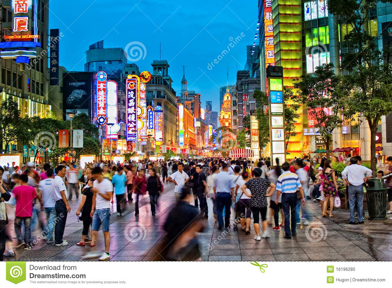 Street view of west nanjing road, shanghai as seen in Jun 2010.