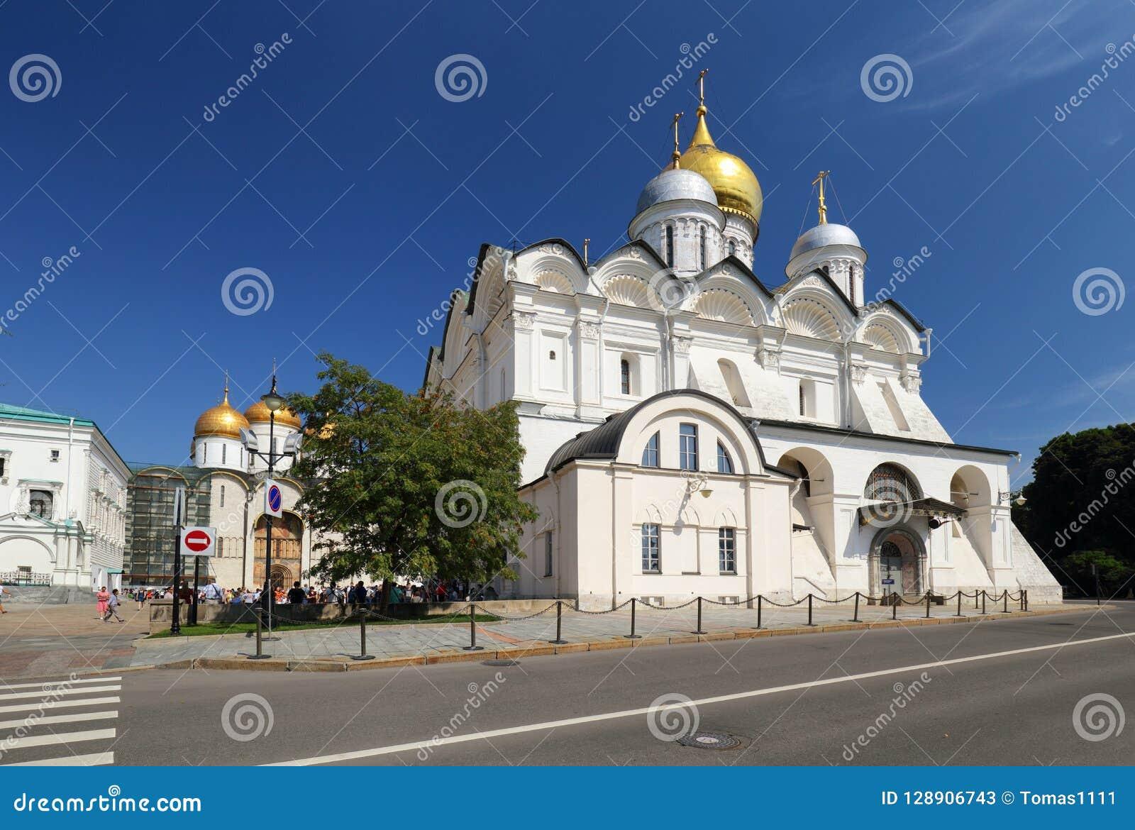 Wewnątrz Kremla Widok Ivan Wielki Dzwonkowy wierza, wniebowzięcie Ca