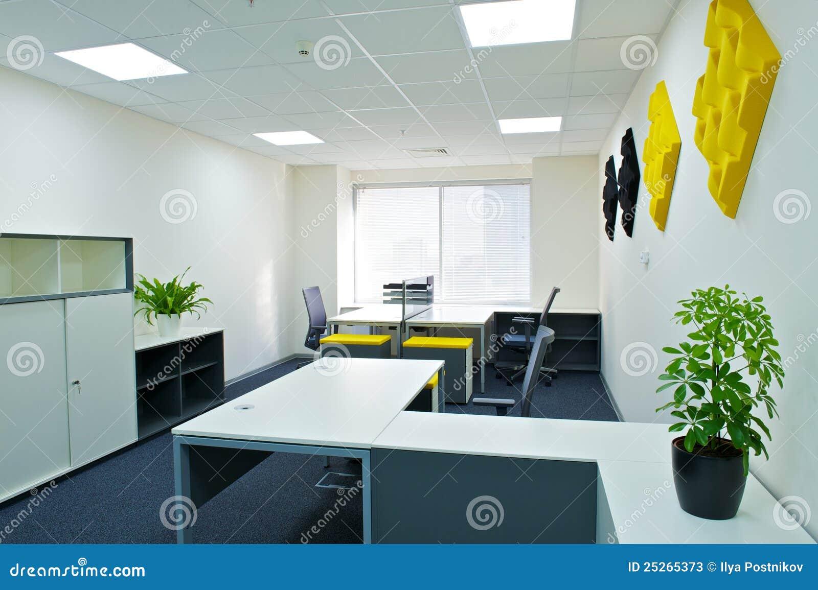 Wewnętrzny biuro