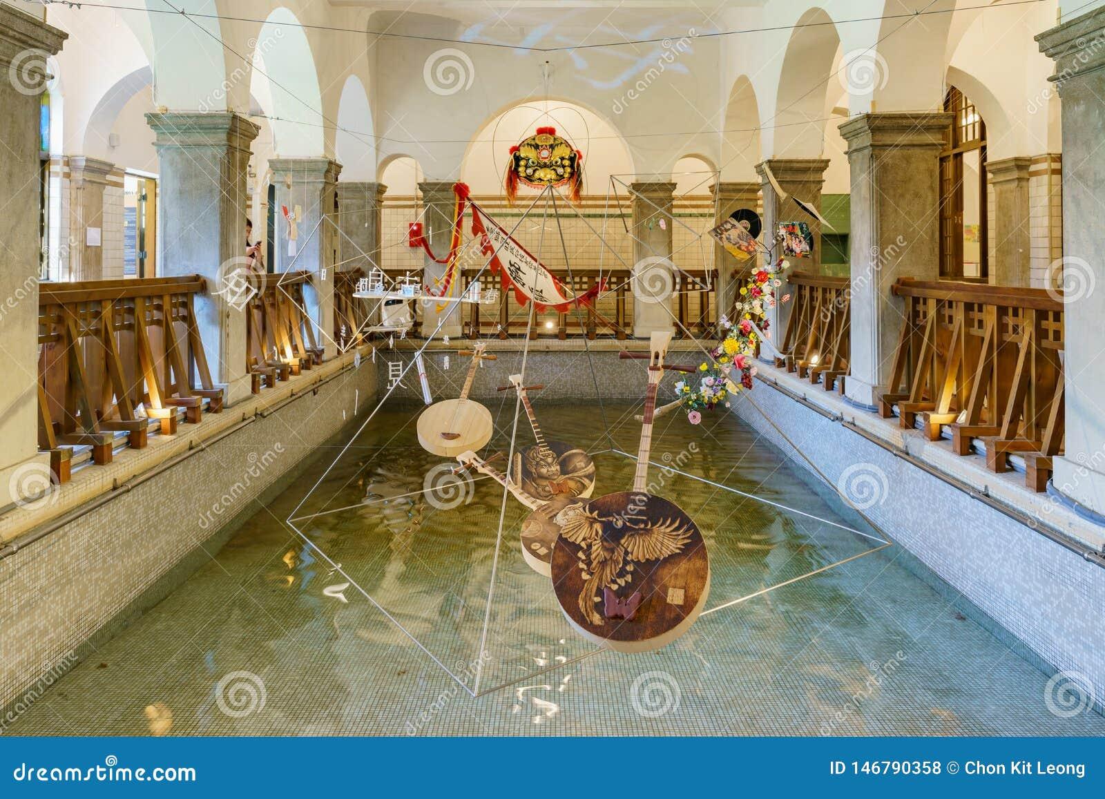 Wewn?trzny widok Beitou Gor?cej wiosny muzeum