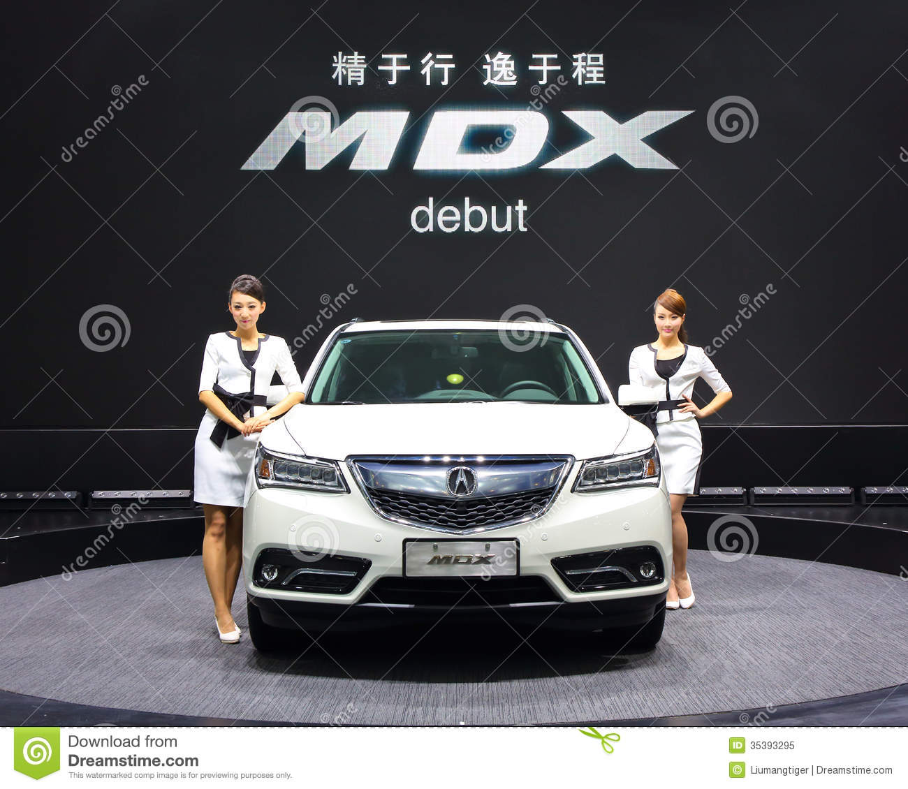 White Acura MDX Editorial Image. Image Of Drive, Power