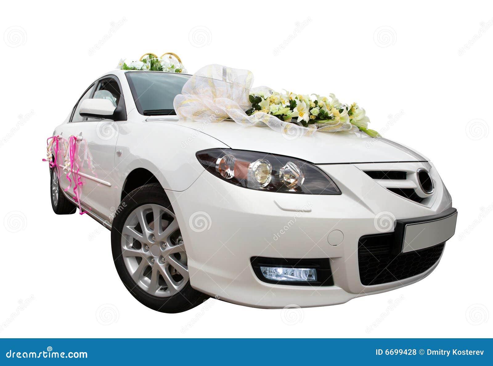 White Car 2