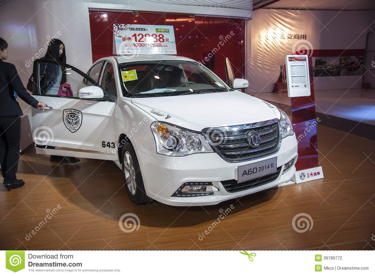 white dongfeng a60 car opened door editorial photography image 39789772