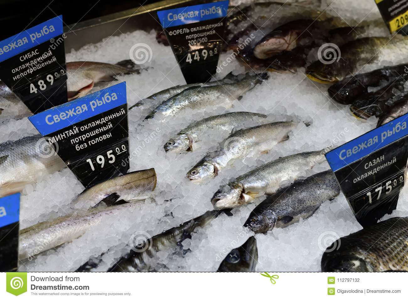 White fish. On the price tags in Russian, fresh fish are written. No logos and brands.