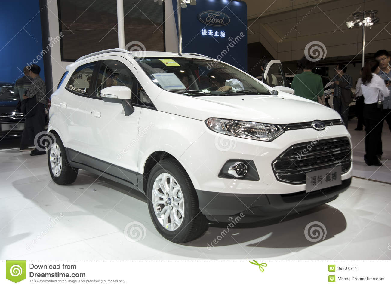 White Ford Ecosport Car Editorial Stock Image Image