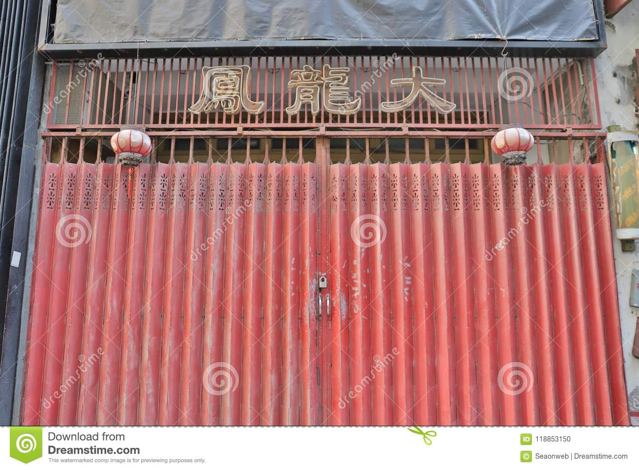 A White Iron Gate With Red Color At Hong Kong Editorial Image ...