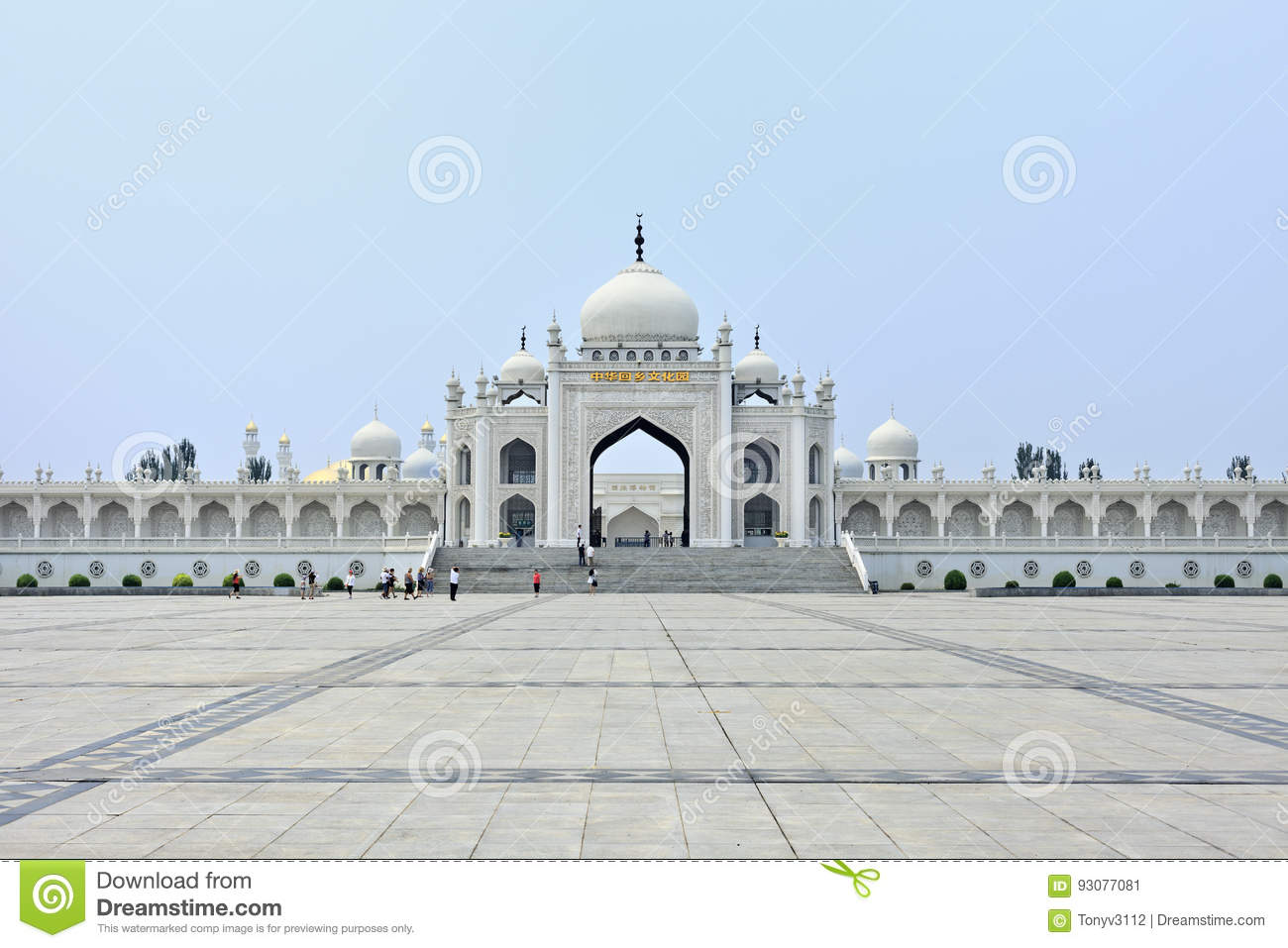 White mosque at the Hui Cultural center in Yinchuan, Ningxia Province, China