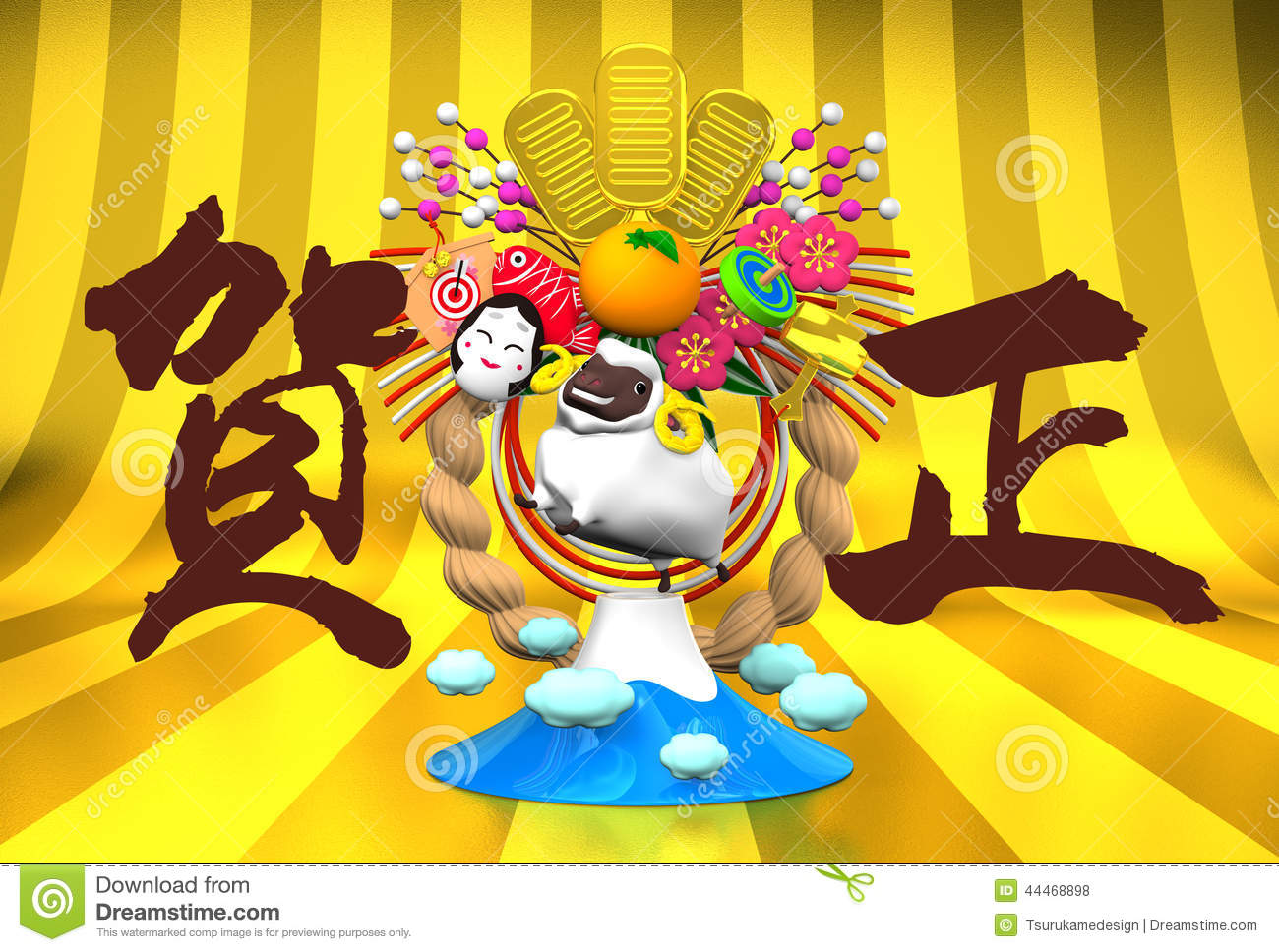 White Sheep New Year Decoration And Mountain Japanese Greeting On
