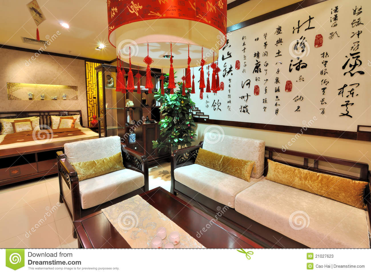 Wide Chinese Traditional Style Living Room Stock Image