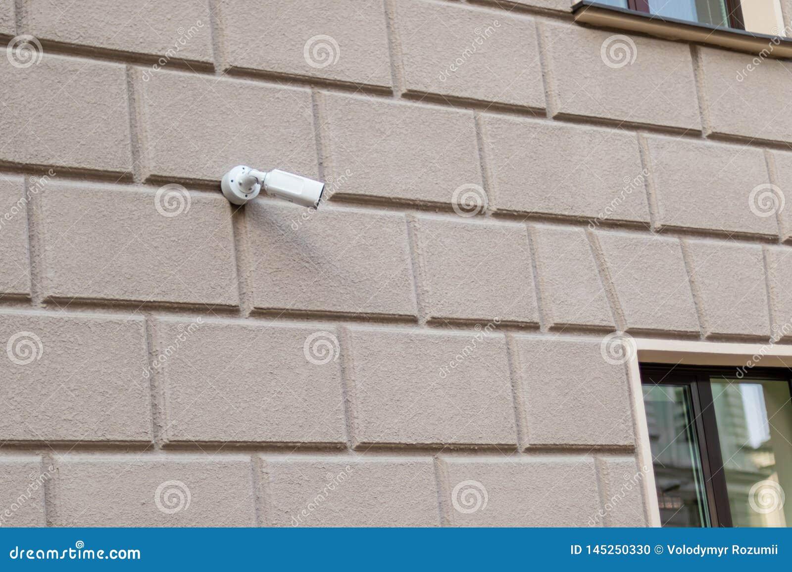 Wideo inwigilacji kamery kamera bezpieczeństwa na lokacji