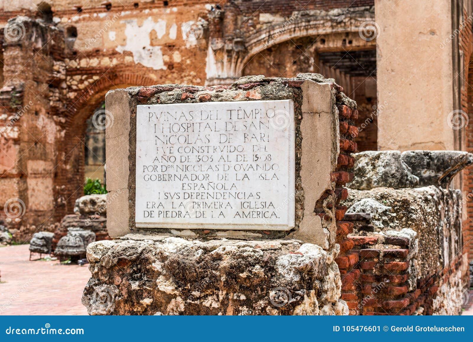 Widok na ruinach szpital St Nicolas Bari, Santo Domingo, republika dominikańska Zakończenie