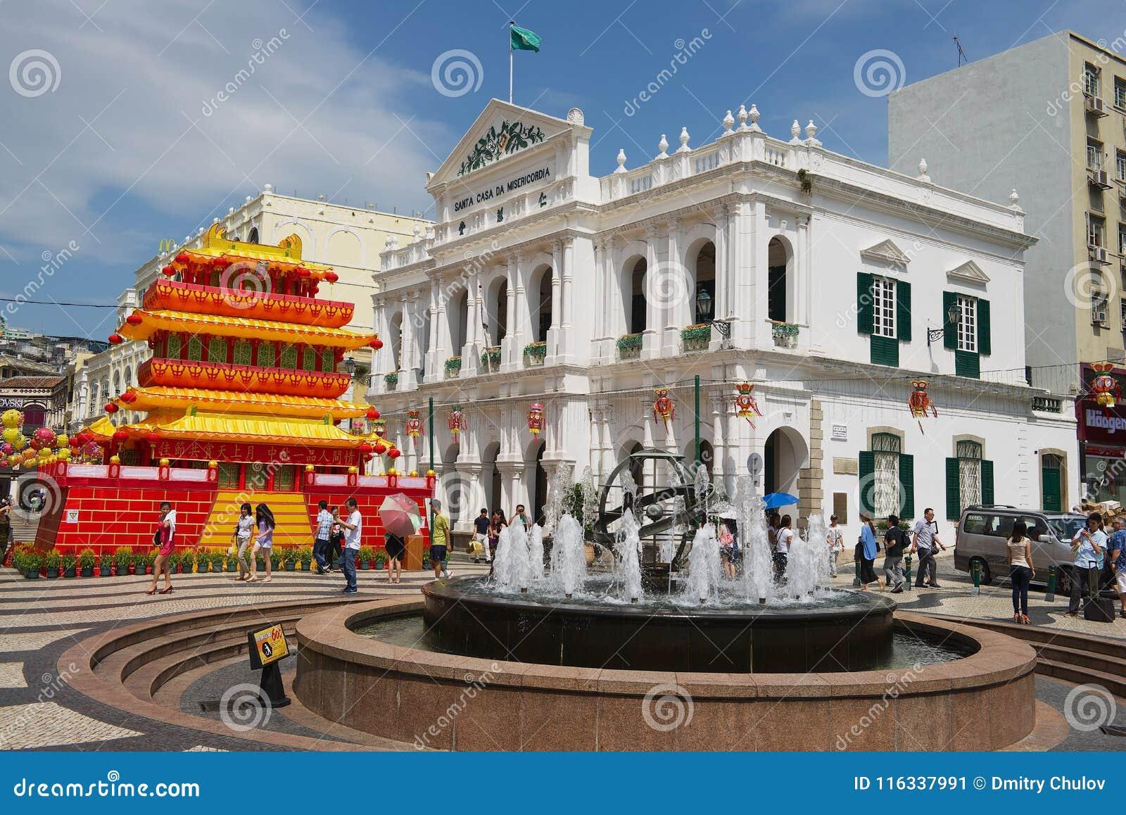 Widok Santa Casa Da Misericordia budynek przy dziejowym centrum Macau, Chiny