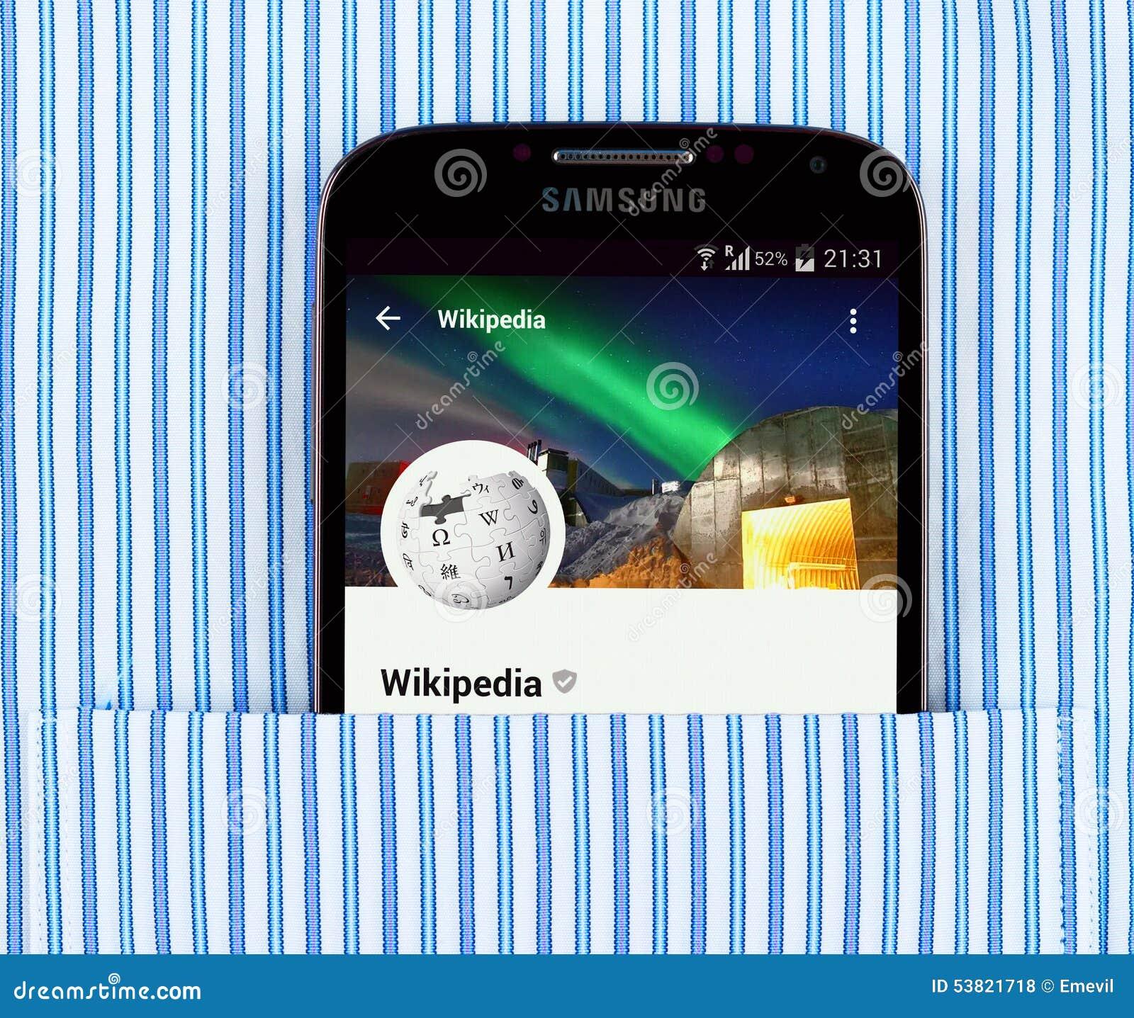 Wikipedia App On The Samsung Galaxy Display Editorial Stock