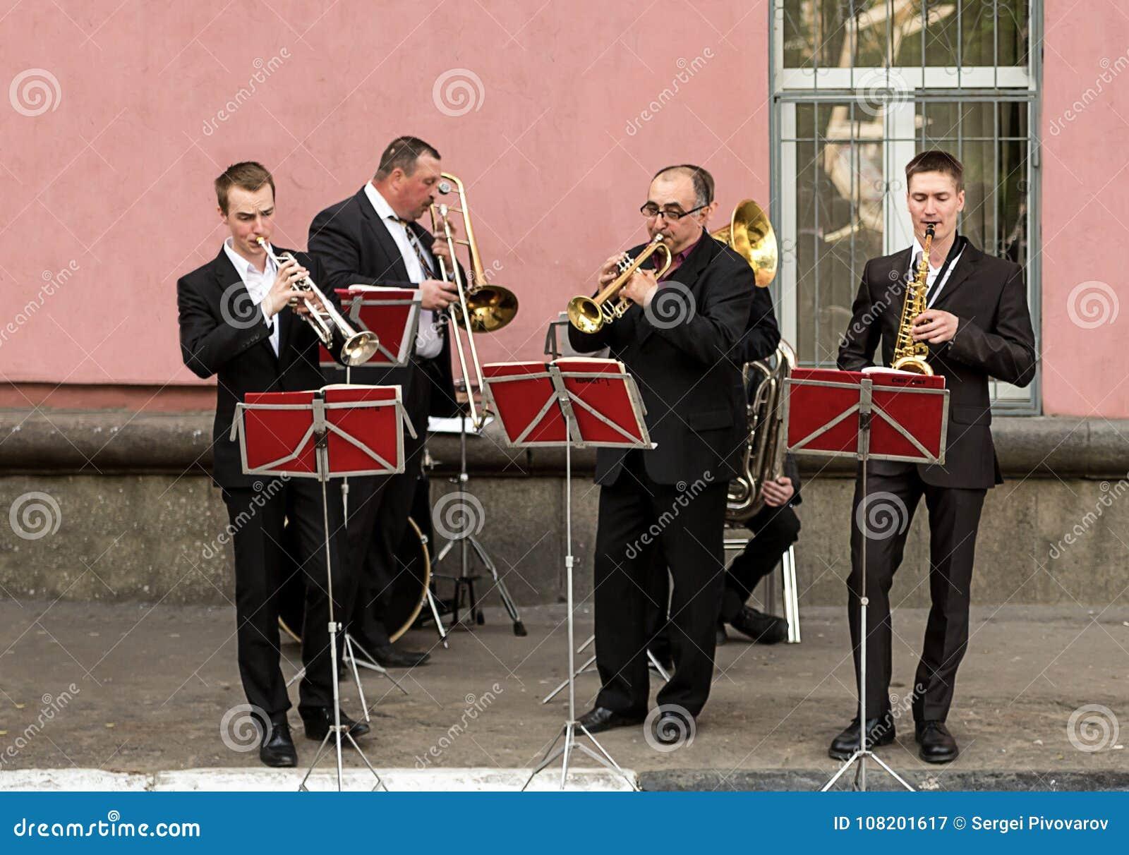 Wind Street Ensemble Saxophone Trumpet, A City Day