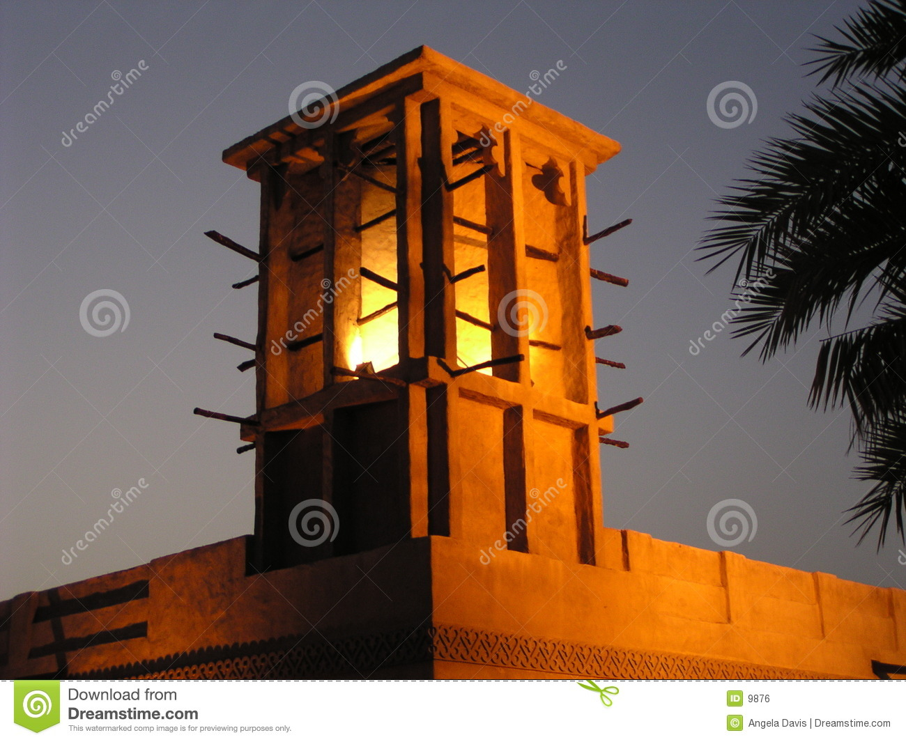 Wind Tower 1 (Dubai)
