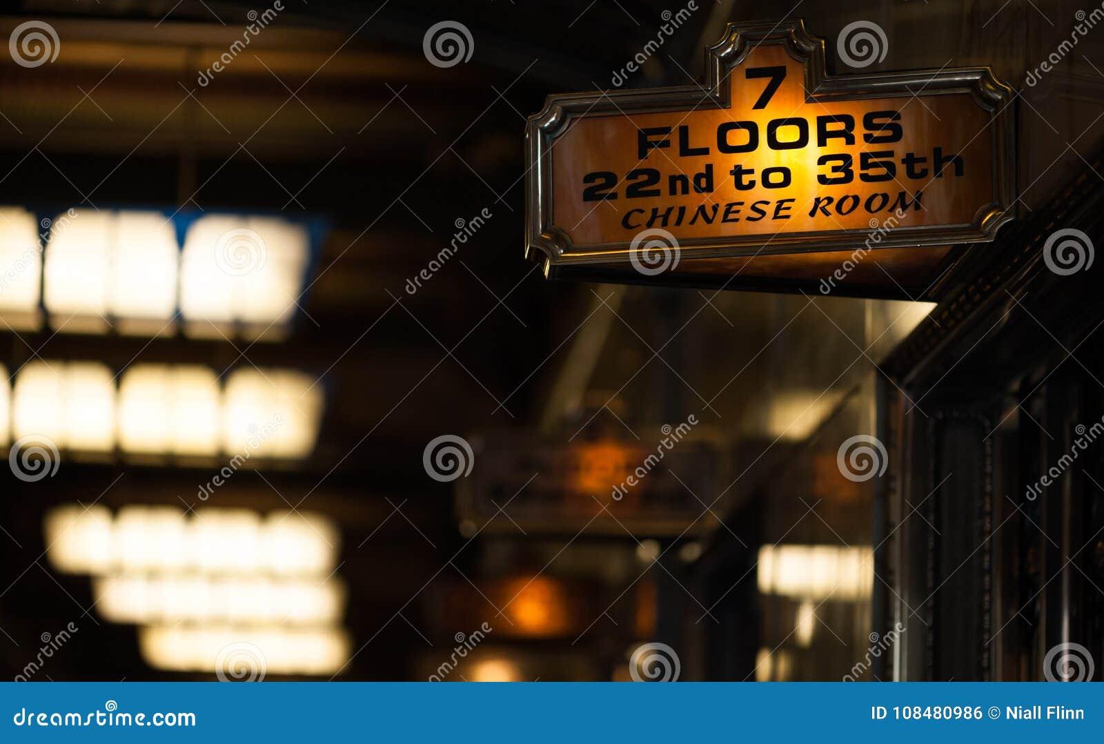 Winda znak dla Chińskiego pokoju, Smith wierza, Seattle
