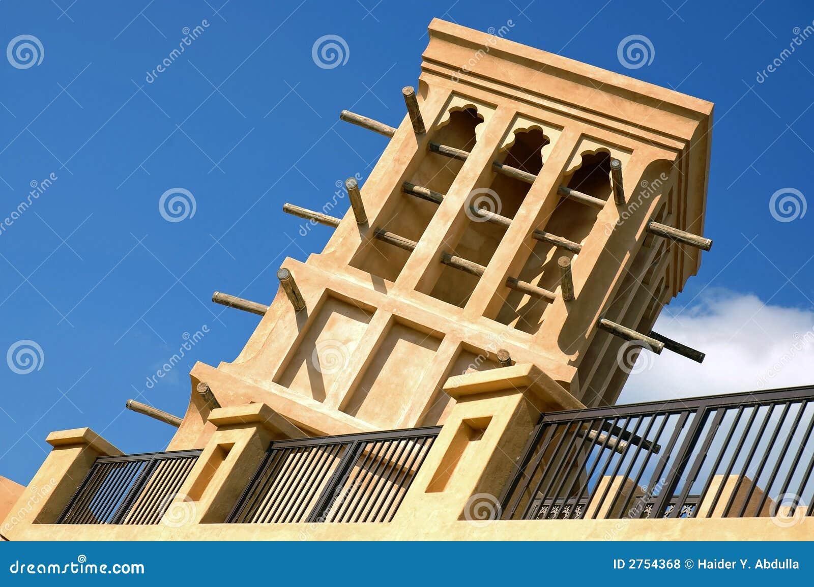 Windtowers