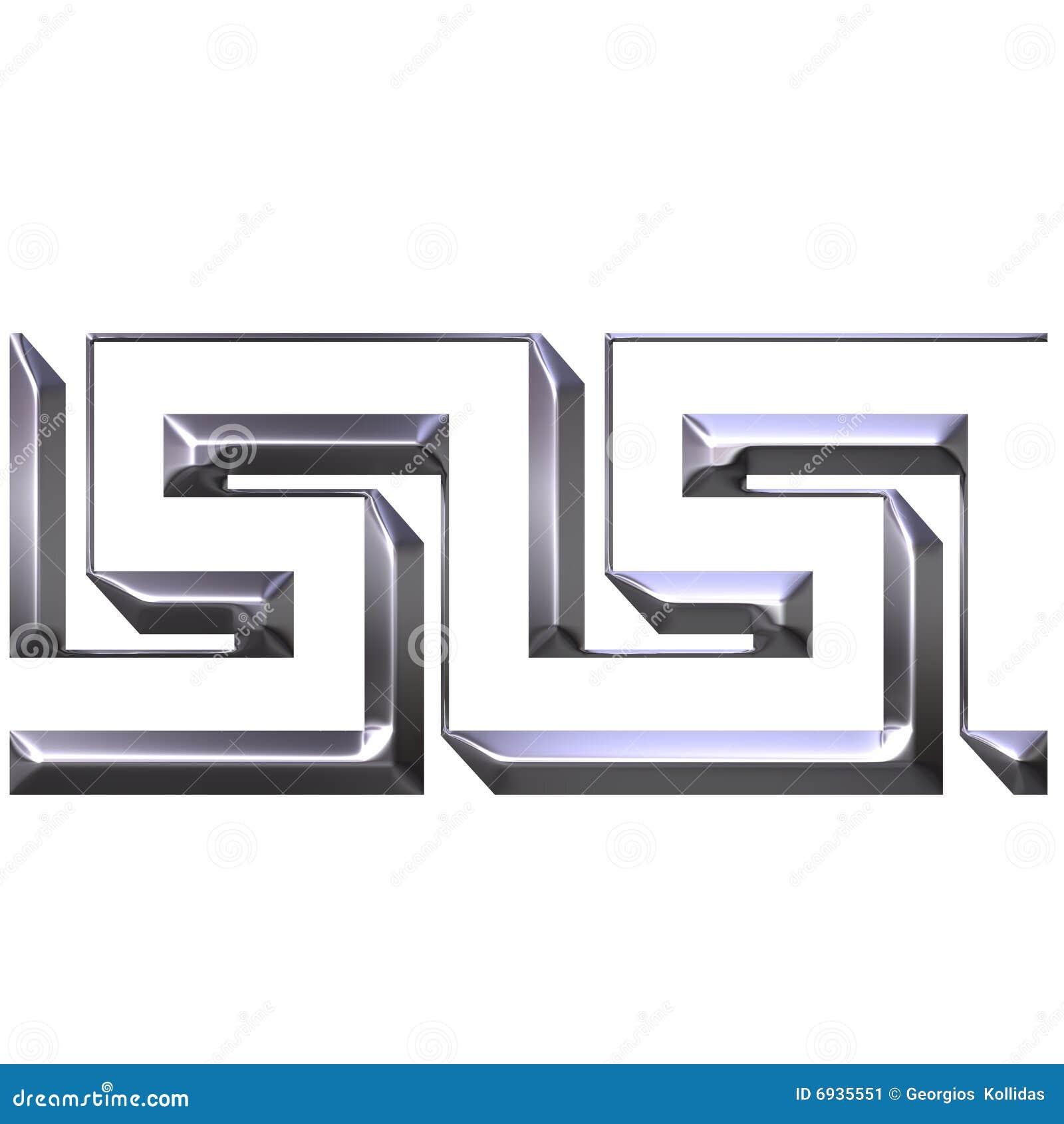 Windung des Silber-3D