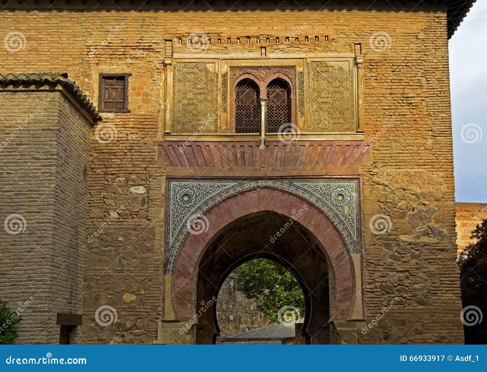 Wine Gate, Alhambra, Granada, Spain
