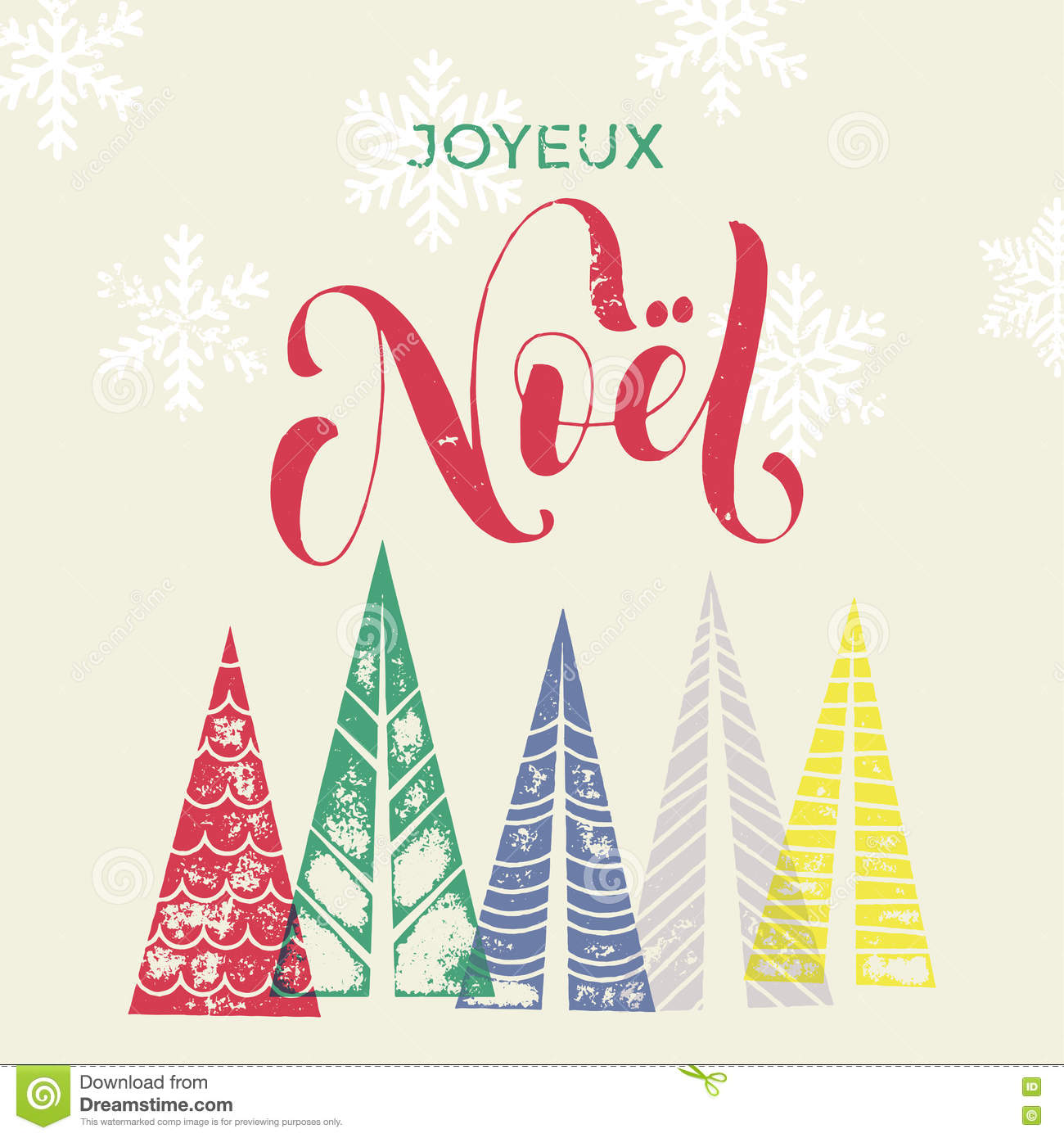 Christmas Greetings In French Card Christmas Card 2018