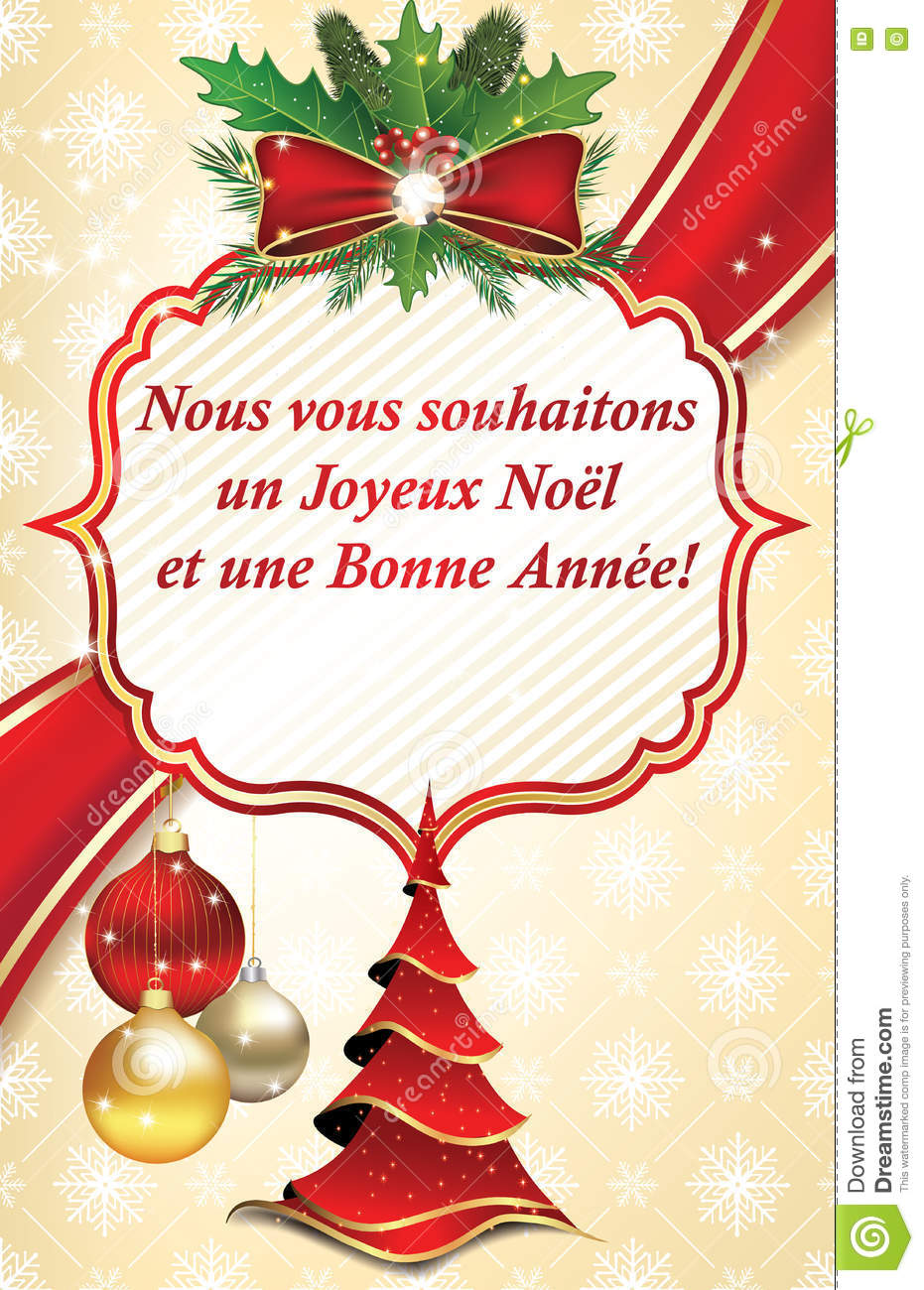 Winter Holidays Business Greeting Card In French Stock Illustration