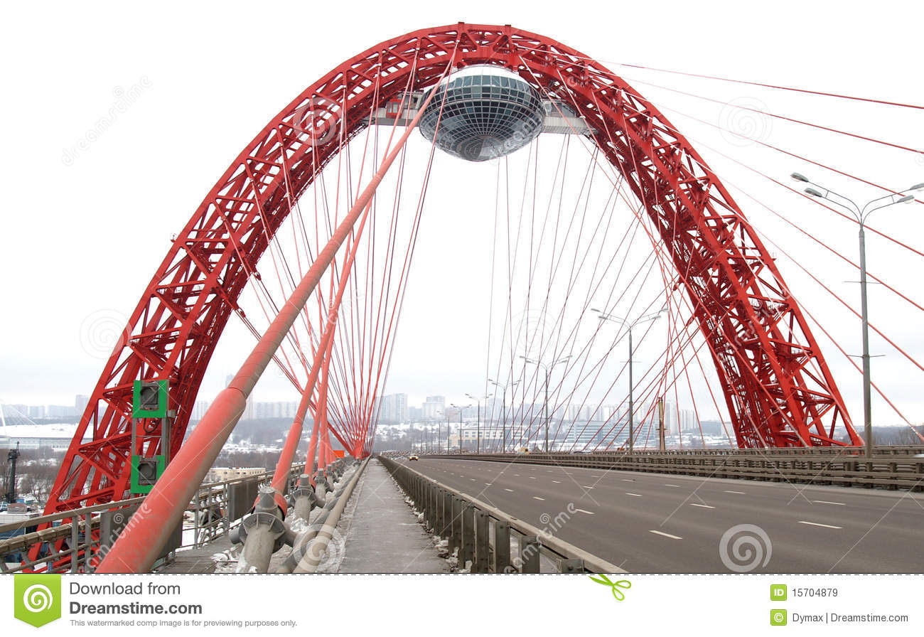Wire Ropes Arc Bridge In The West Of Moscow Royalty Free Stock ...