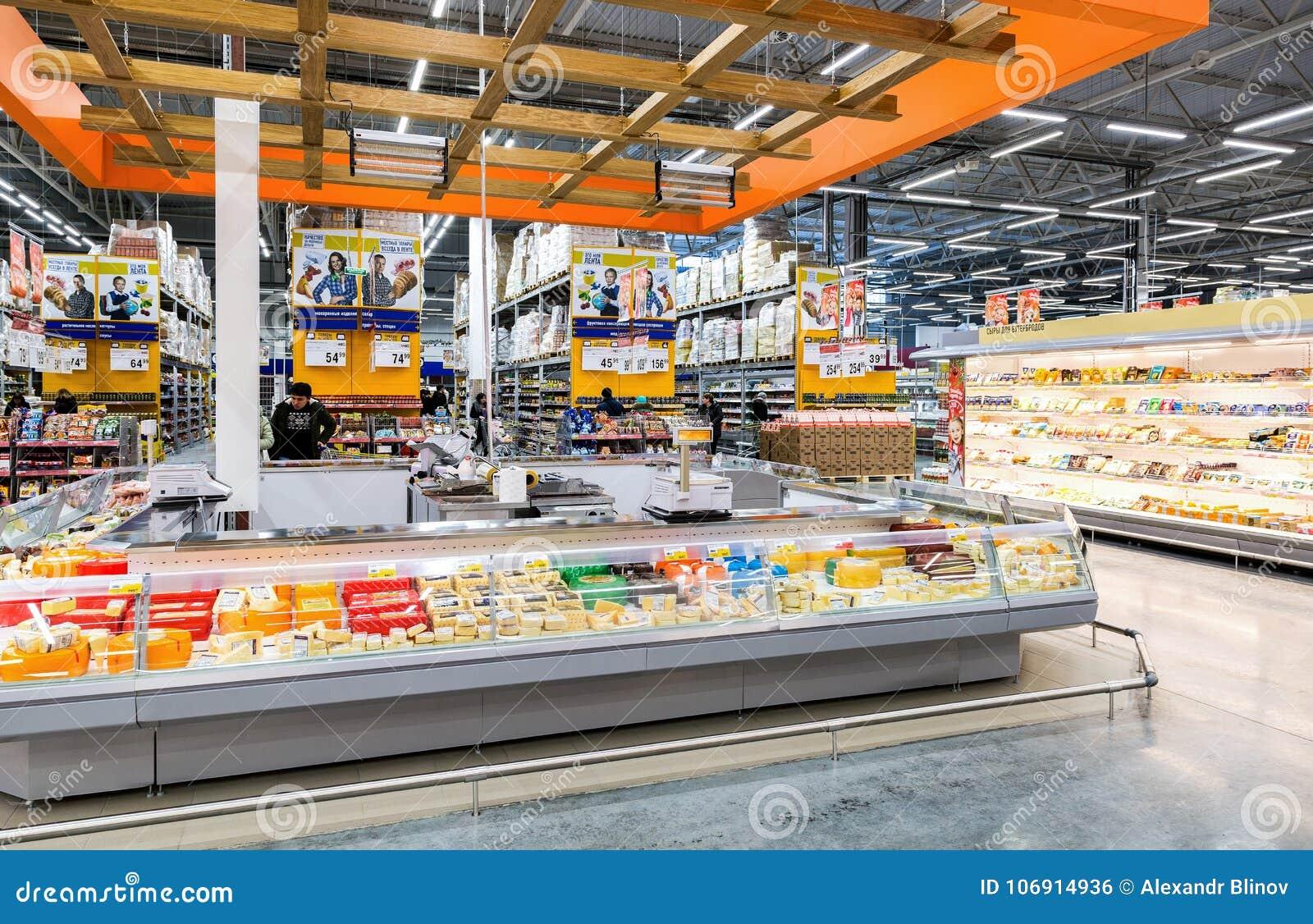Wnętrze hypermarket Lenta