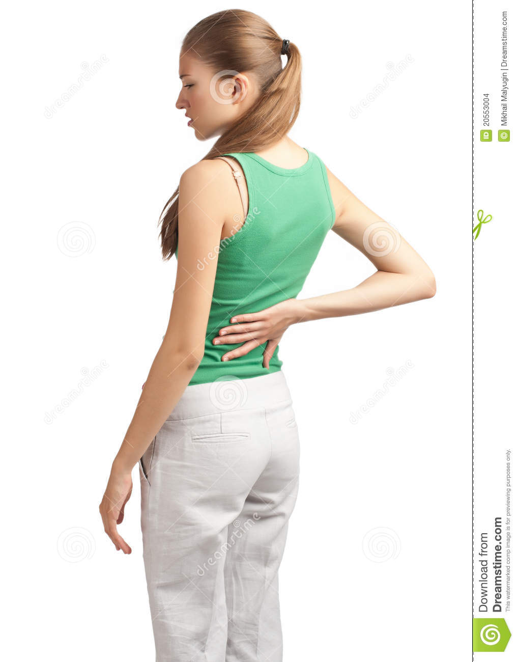 Young Woman Suffering From Back Pain Stock Photo - Image