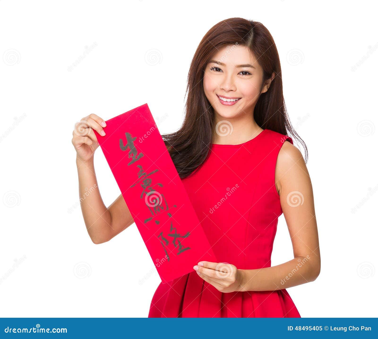 Fai chun writing a business