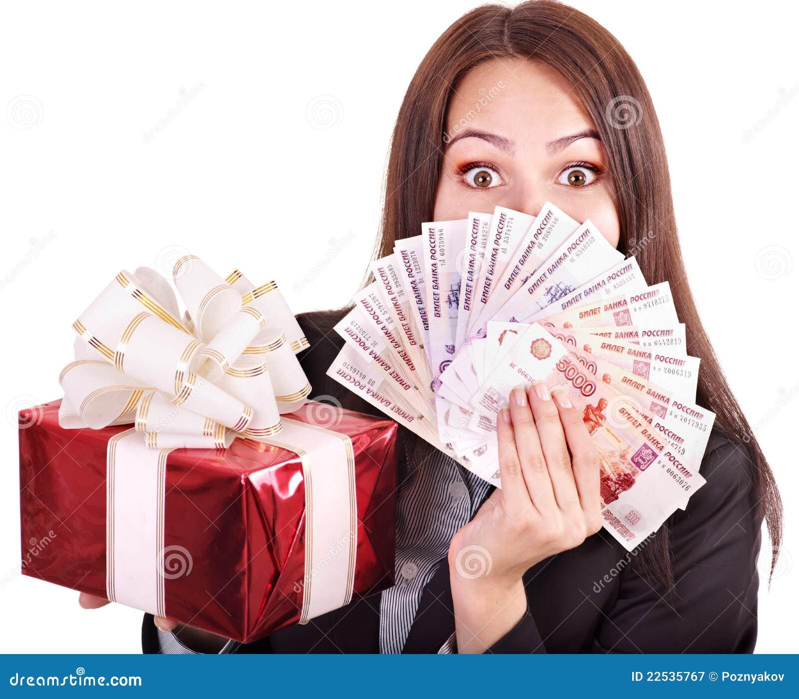 Как благодарить мужчину за деньги и подарки