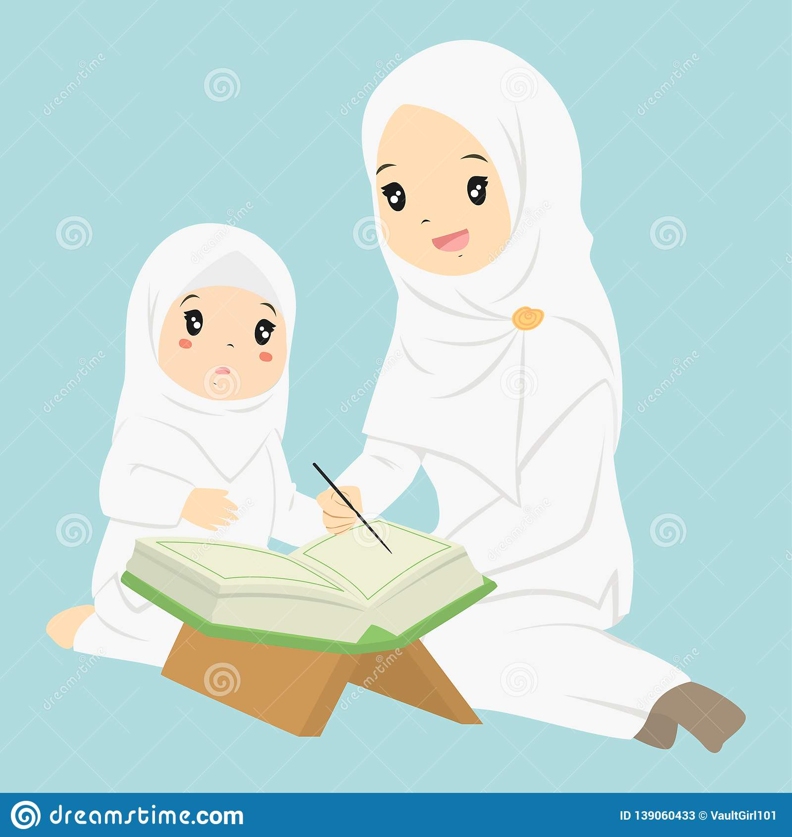 Muslim Girl Reading Quran Vector